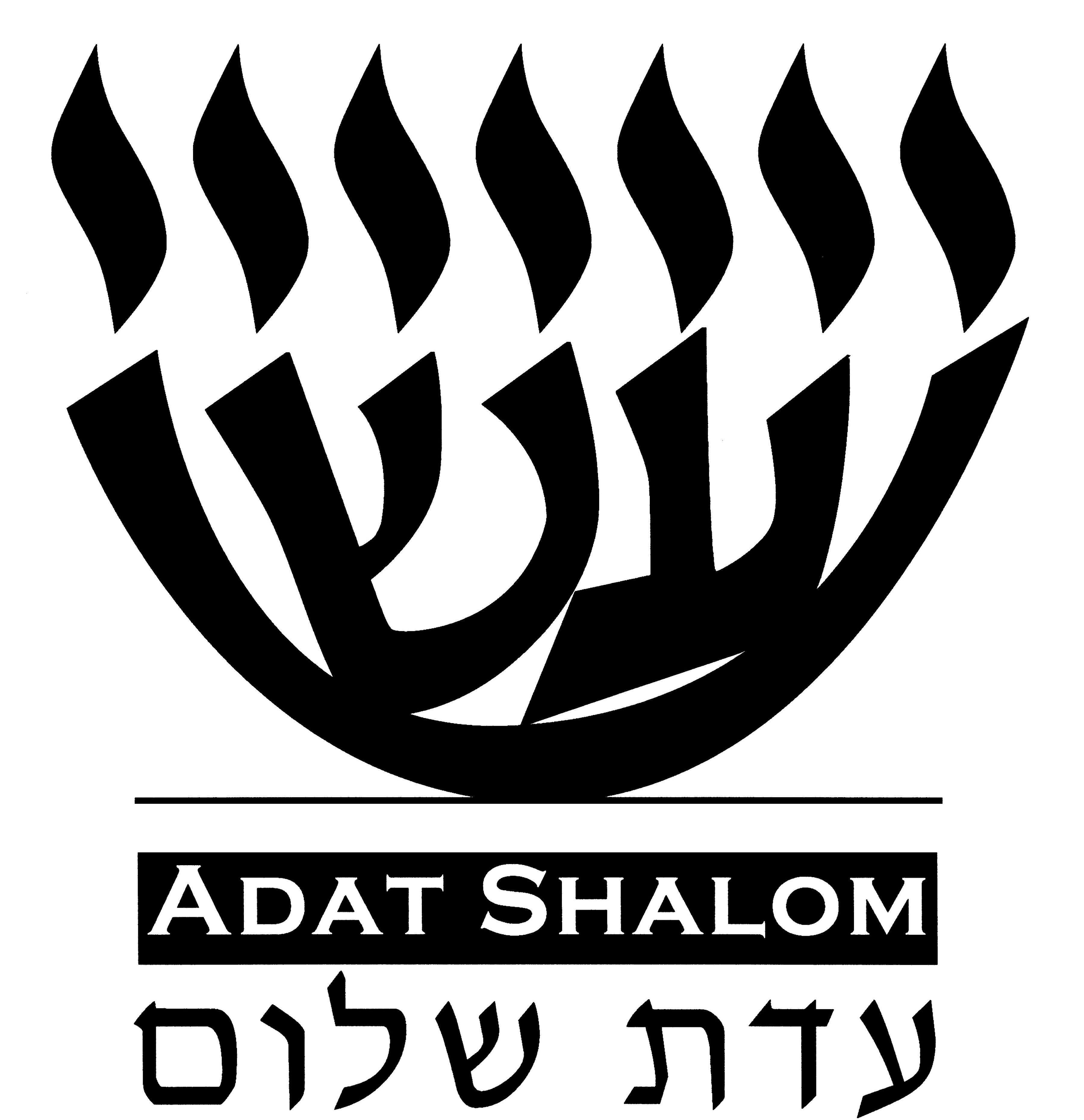 AS-logo2018.jpg