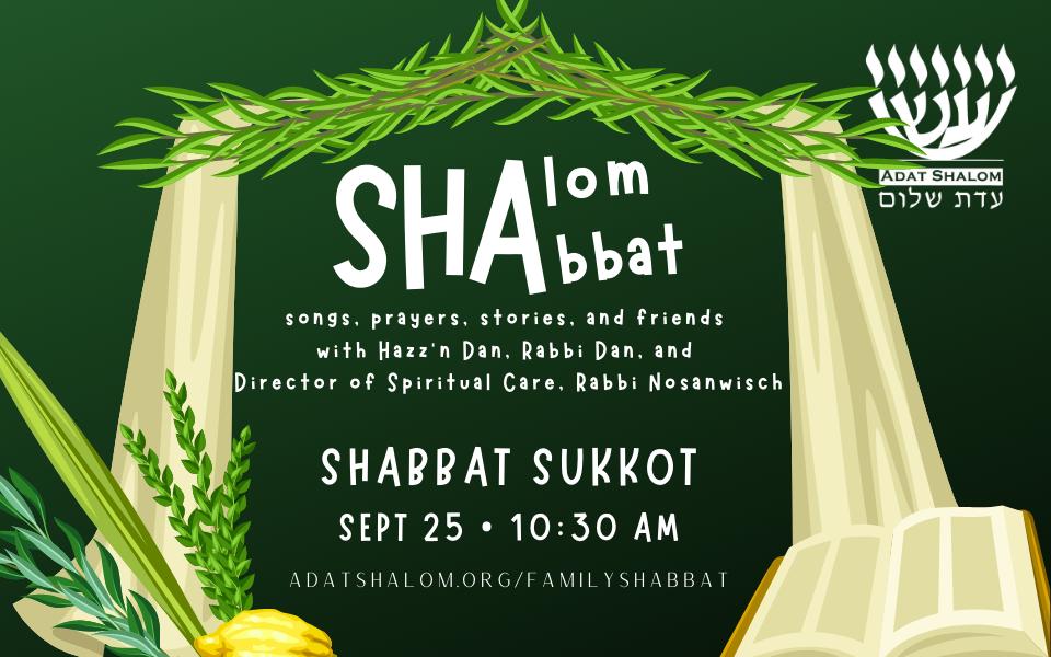 copy of shalom shabbat sukkot (1)-20210825-184552.png