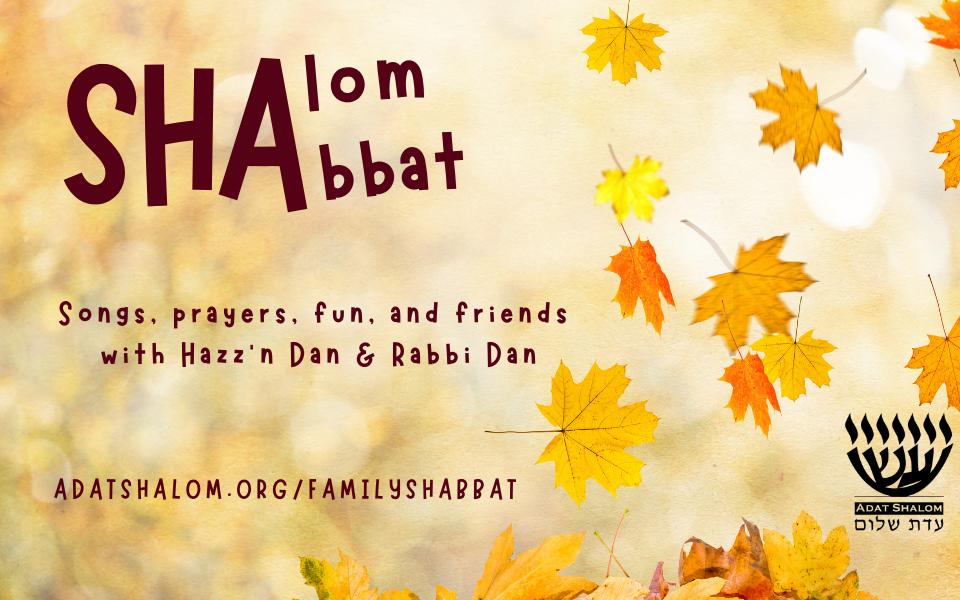 Shalom Shabbat