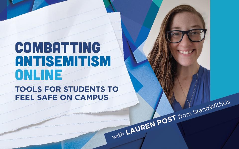 Hillel Montreal Presents: Combatting Antisemitism Online
