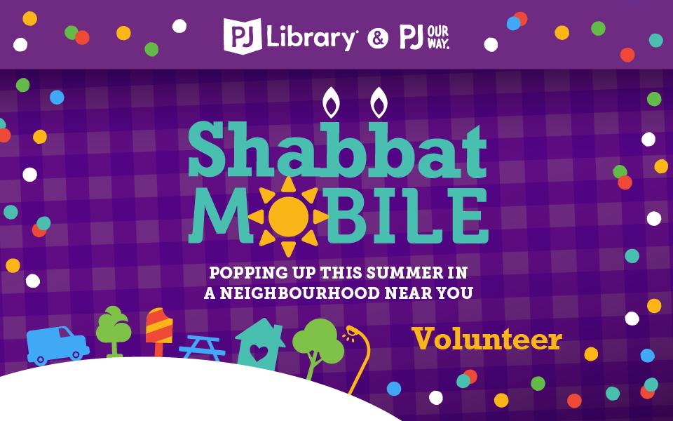 PJ Library Shabbat Mobile: Volunteers