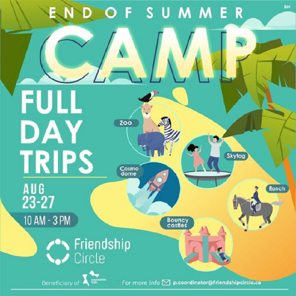 End of Summer Camp