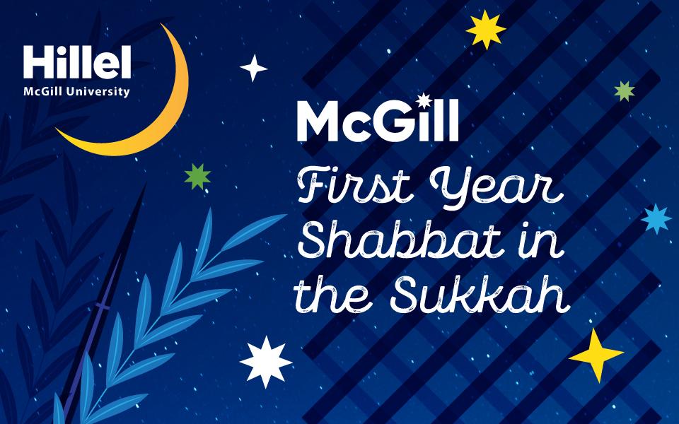 McGill First Year Shabbat in the Sukkah