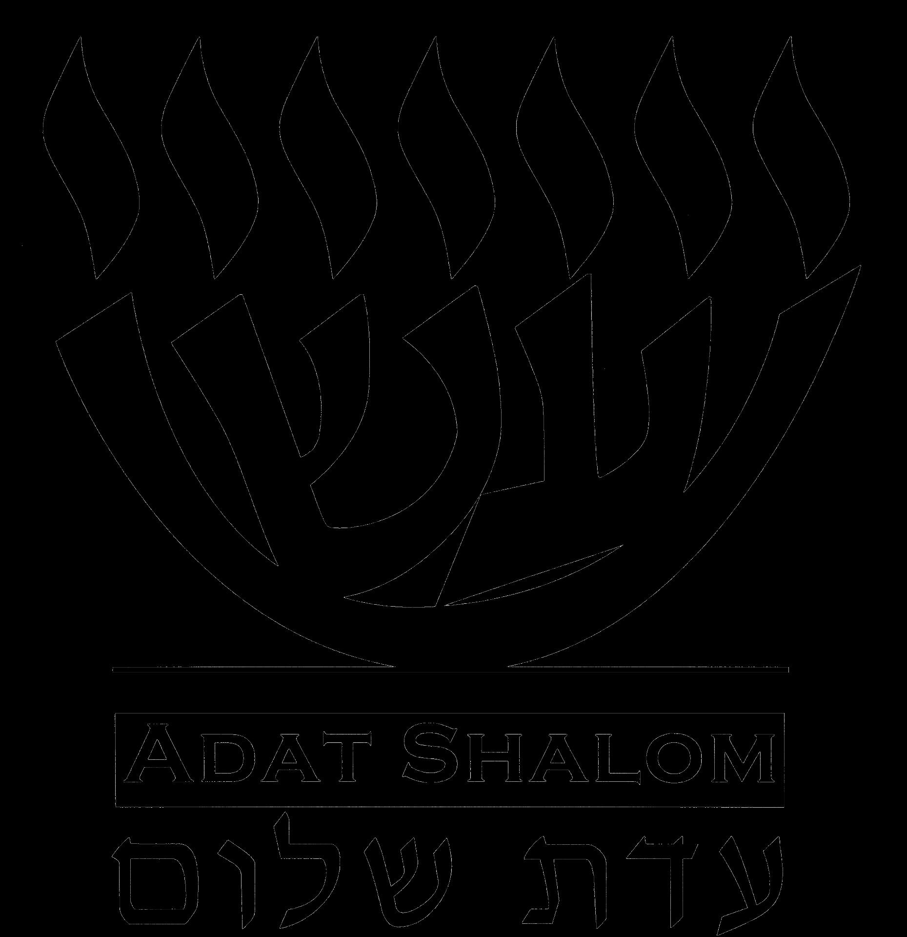 as-logo2018 - transparent (6)-20210513-195742.png